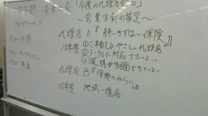 NEC_0133