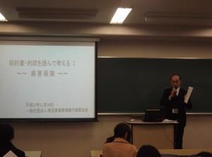 渋田教育委員長2
